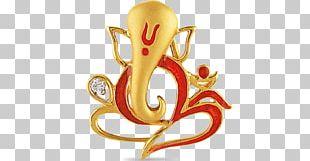 Ganesha Orra Jewellery Charms & Pendants PNG
