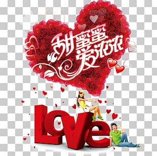 Love Marriage Free Love Girlfriend Inter-caste Marriage PNG