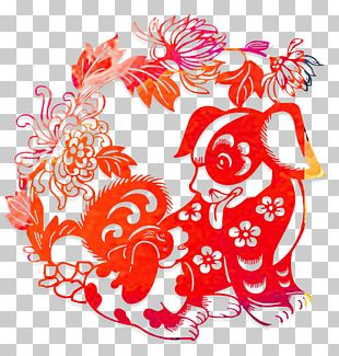 Chinese Zodiac Chinese New Year Dog Lichun Lunar New Year PNG