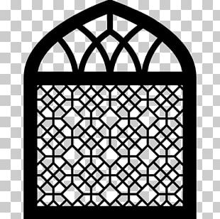 Mosque Computer Icons Font PNG