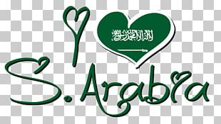 Flag Of Saudi Arabia Flag Of Bahrain Love PNG