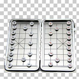 Xiangqi Chess Draughts Tablero De Juego PNG