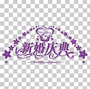 Logo Wedding Marriage PNG