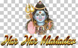 Maha Shivaratri Parvati Hinduism Om Namah Shivaya PNG