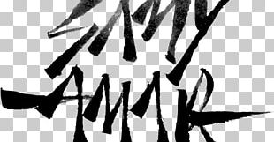 Calligraphy Logo Graphic Design Brush Illustrator PNG