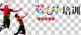 Poster Badminton Sport PNG