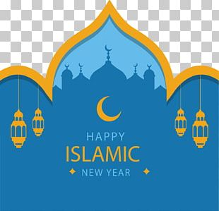 Islamic New Year New Year's Day Islamic Calendar Eid Al-Fitr PNG