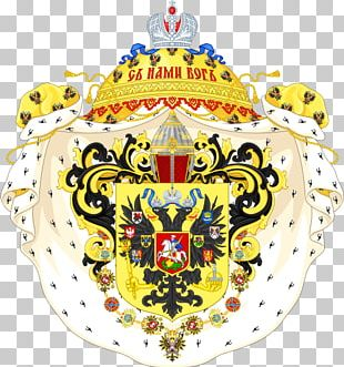 Russian Empire Spain Coat Of Arms Of Russia PNG