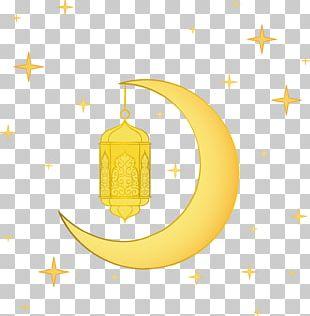 Ramadan PNG