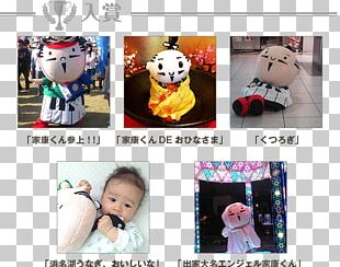 Stuffed Animals & Cuddly Toys Toddler Textile Technology PNG