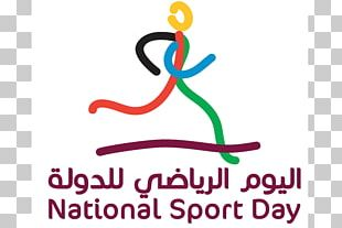 Doha Public Holiday Qatar National Sports Day PNG