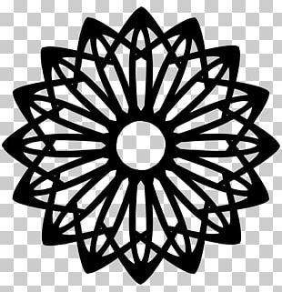 Islamic Geometric Patterns Islamic Architecture Islamic Art PNG