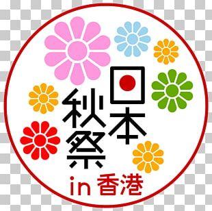 Canon Hongkong Co. PNG