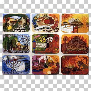 Israel Bible Holy Land Jewish Holiday Judaism PNG