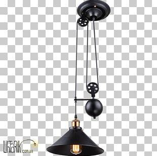 Light Fixture Chandelier Lighting Plafonnier PNG