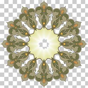 Islamic Geometric Patterns Islamic Art Arabesque PNG