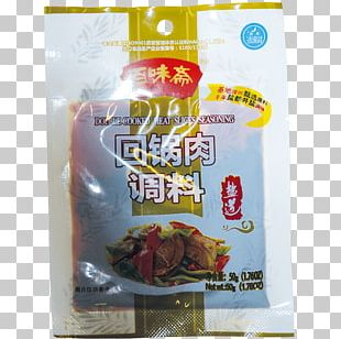 Twice Cooked Pork Mapo Doufu Bulgogi Barbecue Sauce PNG