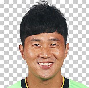 Lim You-hwan FIFA 17 South Korea Jeonbuk Hyundai Motors FC FIFA 14 PNG