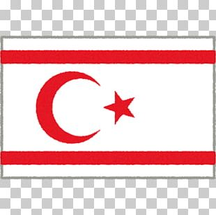 Flag Of Northern Cyprus Flag Of Cyprus National Flag Northern Cyprus National Football Team PNG