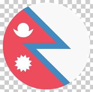 Flag Of Nepal Emoji Domain PNG