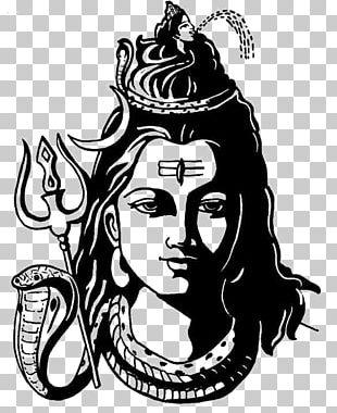 Om Namah Shivaya Kali Parvati Mantra PNG