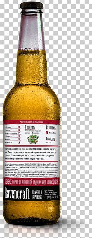 Beer Bottle India Pale Ale Gluten-free Beer PNG