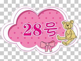 Love Cartoon Character Animals PNG