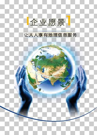 Business Organizational Culture Corporation Poster PNG