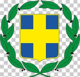 Coat Of Arms Of Greece Greek War Of Independence Flag Of Greece National Emblem PNG