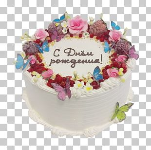 Buttercream Birthday Cake Chocolate Cake Cream Pie Torte PNG