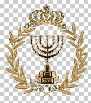 Emblem Of Israel Graphics PNG