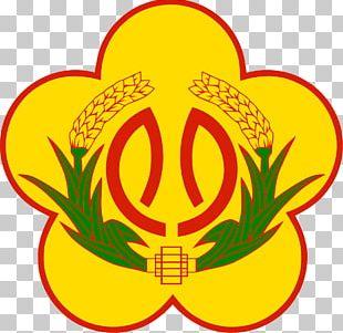 Changhua Hsinchu County County-controlled City Wikipedia PNG