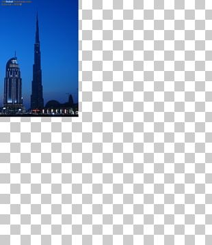 Burj Khalifa Tower Sky Plc PNG