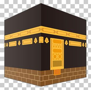 Kaaba Great Mosque Of Mecca Islam Hajj Umrah PNG