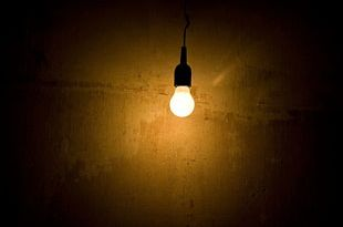 Light Of The World Darkness Islam Incandescent Light Bulb PNG