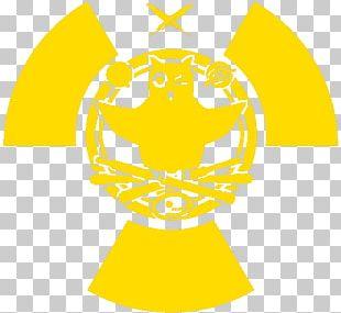 Brand Symbol Logo Computer Icons PNG
