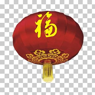 Lantern Chinese New Year Festival PNG