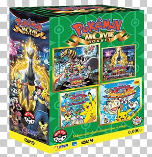Pikachu Action & Toy Figures Season 10 – Pokémon: Diamond And Pearl Video Game Software PNG