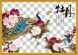 China Chinese Painting Art PNG