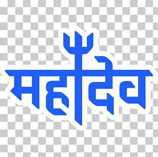 Mahadeva Mahākāla Om Namah Shivaya Sticker PNG