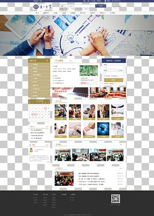Web Template Web Design Web Page PNG