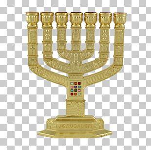 Jewish Ceremonial Art Menorah Fan Hanukkah Temple In Jerusalem PNG