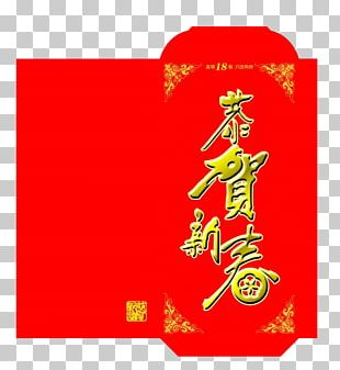 Paper Chinese New Year Red Envelope PNG