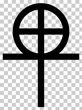 Coptic Cross PNG