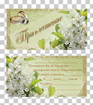 Wedding Invitation Convite Greeting & Note Cards Floral Design PNG