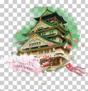 Osaka Castle Nagoya Castle Kumamoto Castle Nijō Castle Matsumoto Castle PNG