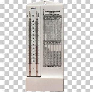 Kostea Lämpömittari Almaty Astana Taraz Hygrometer PNG