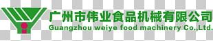 Logo Product Design Brand Hong Kong Energy PNG
