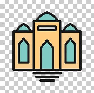 Computer Icons Mosque Qur'an PNG
