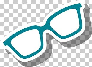 Sunglasses Mirror PNG